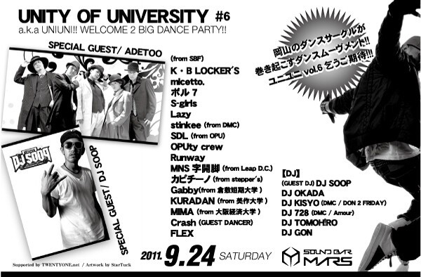 iFLYER: Unity Of University #6 at Sound Bar Mars, Okayama
