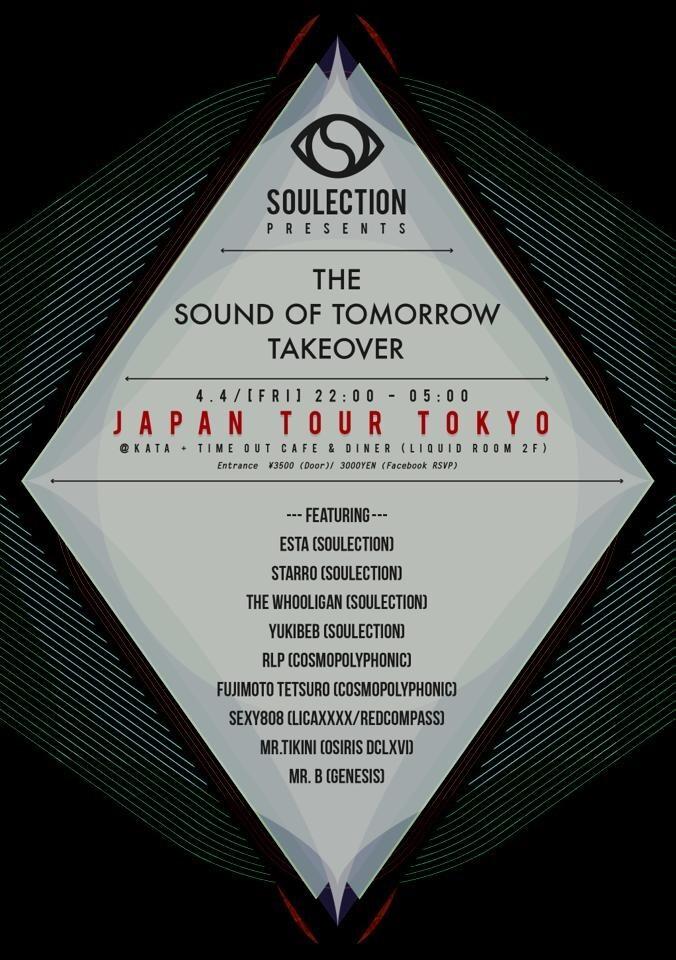 iFLYER: Soulection Presents The Sound of Tomorrow TAKEOVER Japan tour TOKYO  at KATA, Tokyo
