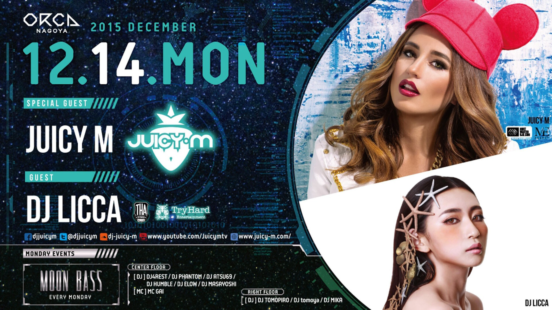 Iflyer Moon Bass Special Guest Juicy M Dj Licca At Orca