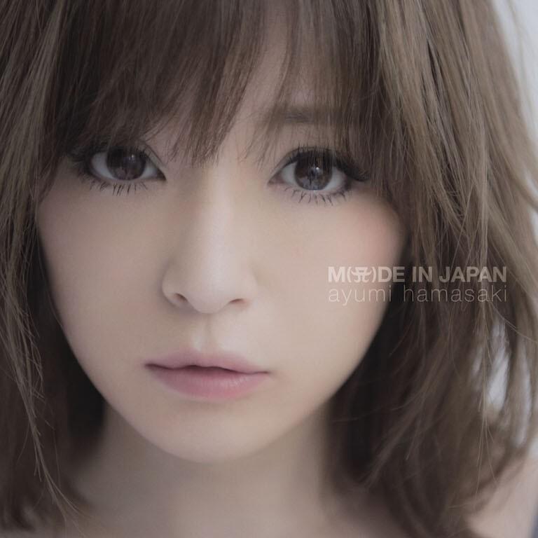 iFLYER 浜崎あゆみ、先行配信で話題のニューアルバム『M(A)DE IN JAPAN』アートワーク公開!