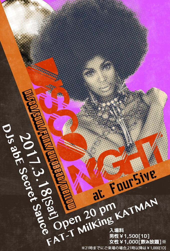 iFLYER: Disco Night at Four5ive, Iwate