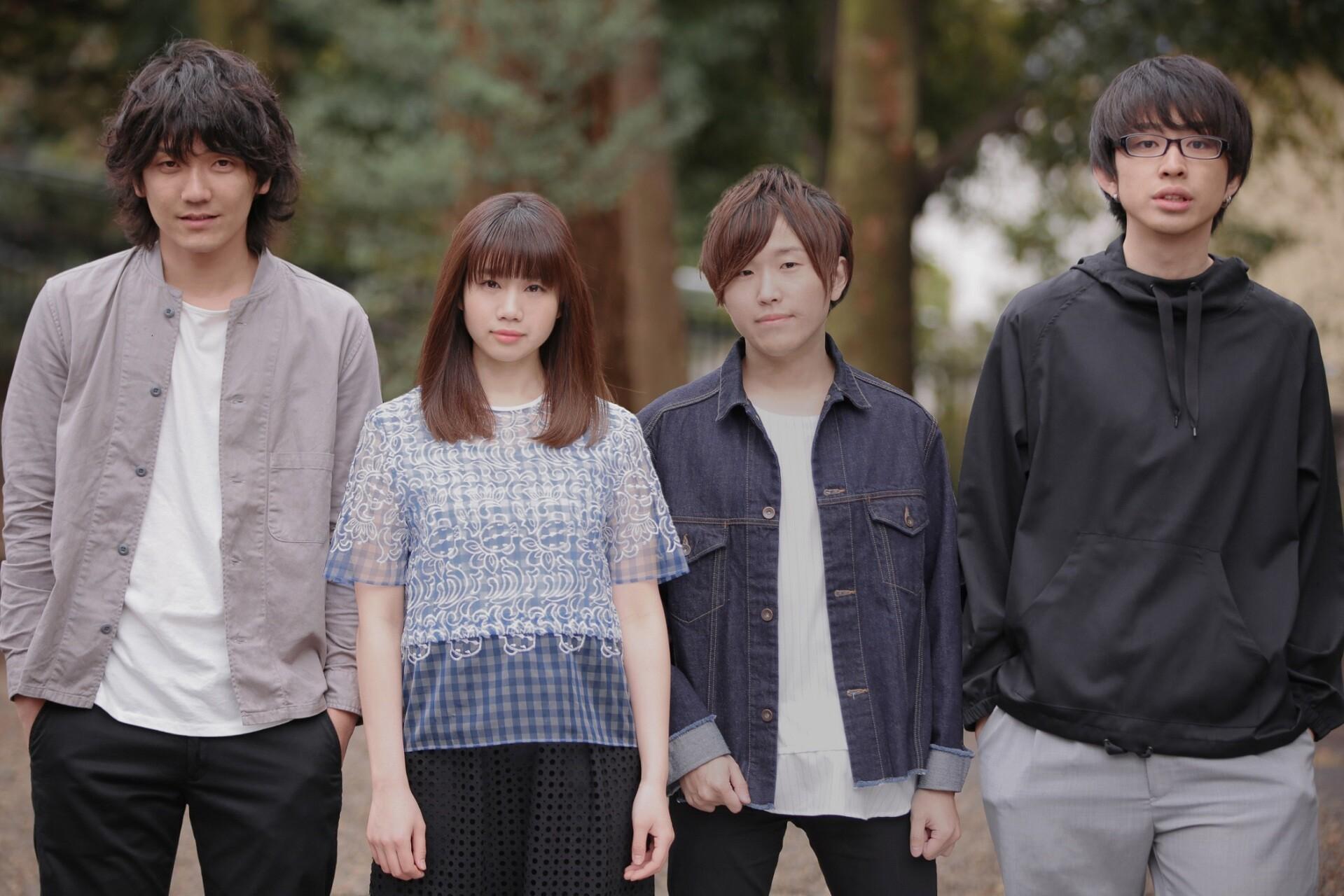iFLYER: MOSHIMO - BAND