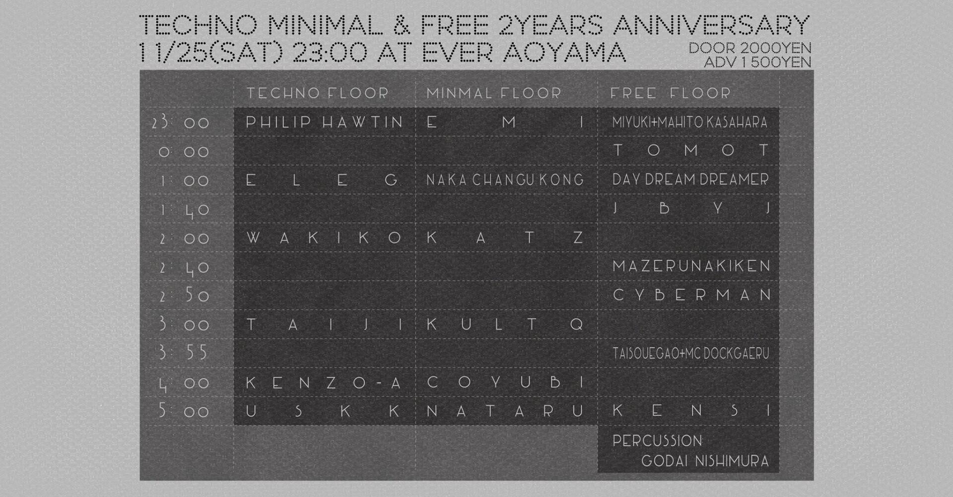 iflyer techno minimal free 2years anniversary at ever tokyo