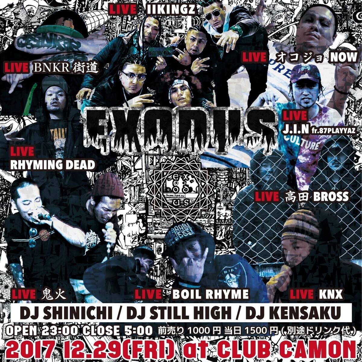 iFLYER: 【EXODUS】12/29(金)☆オコジョNOW、BOIL RHYME、鬼火、KNX