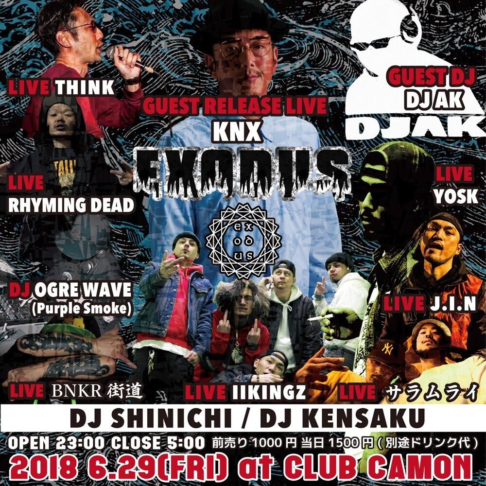 iFLYER: 【EXODUS】6/29(金)☆GUEST RELEASE LIVEにKNX、GUEST DJにDJ AK