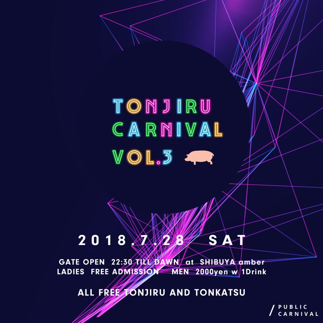 iflyer electric tonjiru carnival at amber shibuya tokyo