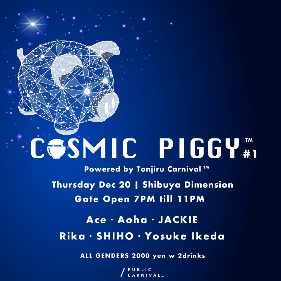 iflyer cosmic piggy 1 powered by tonjiru carnival at dimension tokyo
