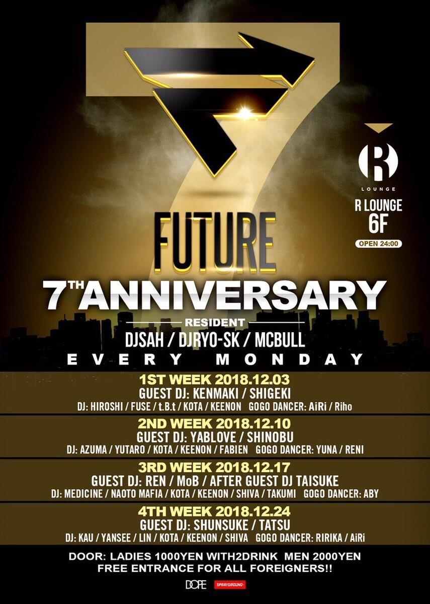 future 7th anniversary month 6f 12 24 mon r lounge