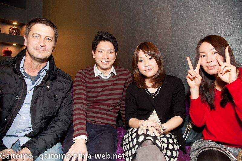 iFLYER: Nihonbashi SALONE VENDREDI Gaitomo Original