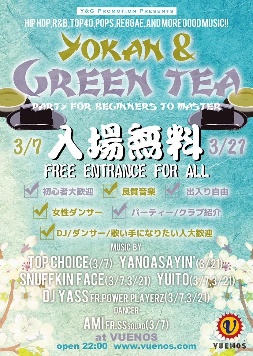 "iFLYER: Y&G Promotion Presents ""YOKAN & GREEN TEA"" at VUENOS"