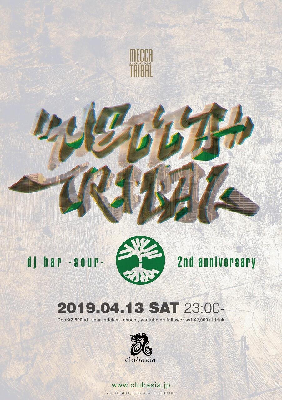 iFLYER: Mecca Tribal DJ BAR -sour- 2nd anniversary at