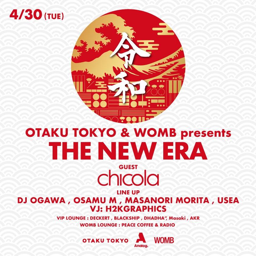 "iFLYER: OTAKU TOKYO & WOMB presents ""THE NEW ERA"" at WOMB, Tokyo"