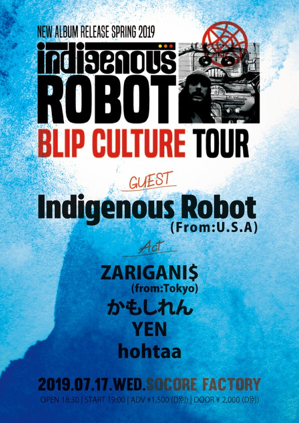 "Indigenous Robot ""BLIP CULTURE TOUR in Osaka"