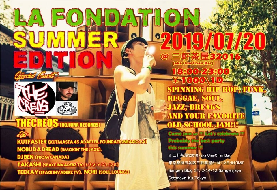 iFLYER: LA FONDATION SUMMER EDITION 2019 at 三軒茶屋32016, Tokyo