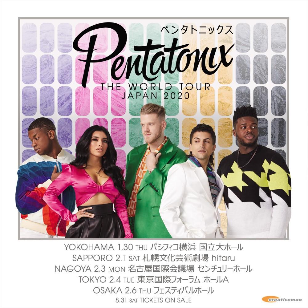 脱退 ペンタトニック 理由 ス ペンタトニックスの新作を全曲解説!新メンバーの素顔も明かします