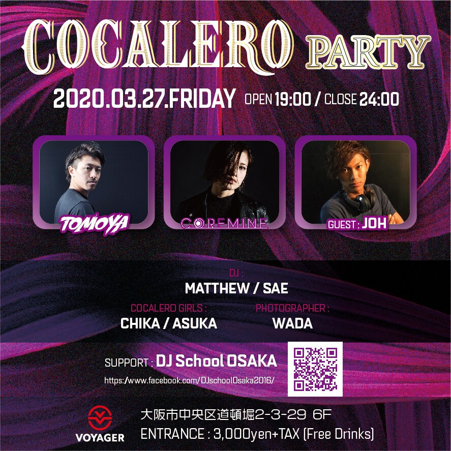 【COCALERO PARTY @ VOYAGER STAND】