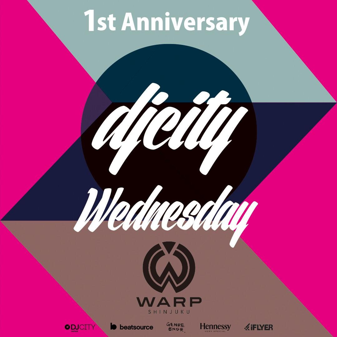 DJcity Wednesday 1st Anniversary Party