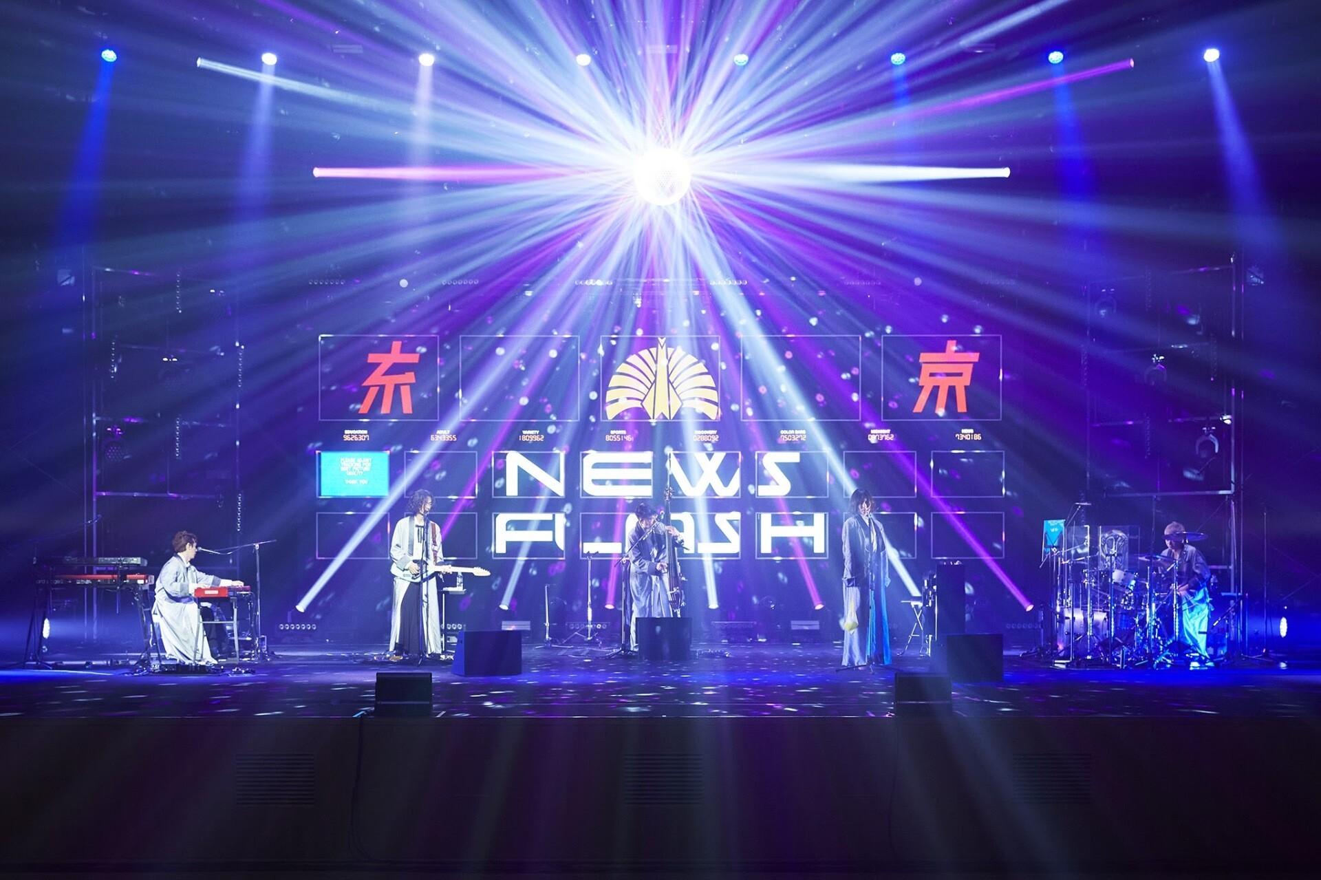 東京事変2O2O.7.24閏vision / 2020.09.05 (土) / TOKYO, JAPAN ...