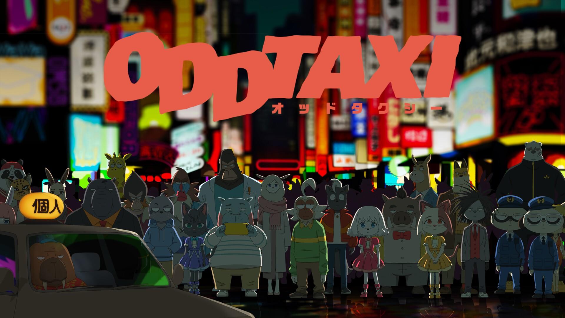 お客さん、どちらまで?「オッドタクシー」キャストトーク付きヘイタクシー!先行上映会 / 2021.03.20 (土) / TOKYO, JAPAN    ポニーキャニオン