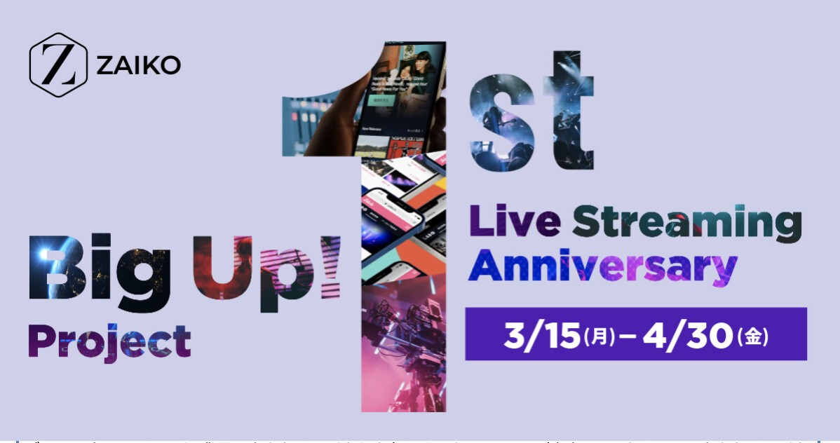スタジオコースト主催「Like Love Live」はJAGGLAと孫GONGによるジャパニーズマゲニーズ、Gottz & MUD(KANDYTOWN LIFE)、buzzy.と超豪華ラインナップ!