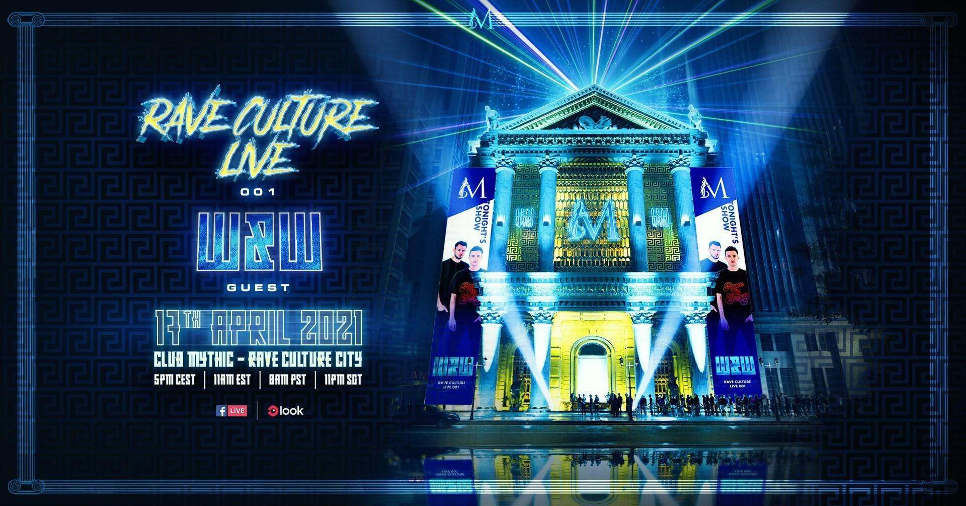 W&W(ダブリュー &ダブリュー)最新『Rave Culture』バーチャルライブを日本時間4月18日(日)0時より配信!!