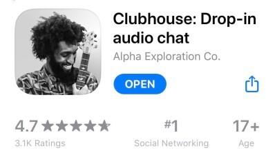 と クラブ アプリ ハウス は