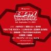 「B.P.M. Syndicate」フルラインナップ発表!!