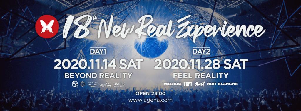 DRAGON GATE FESTIVAL KSHMR JAPANTOUR 2021