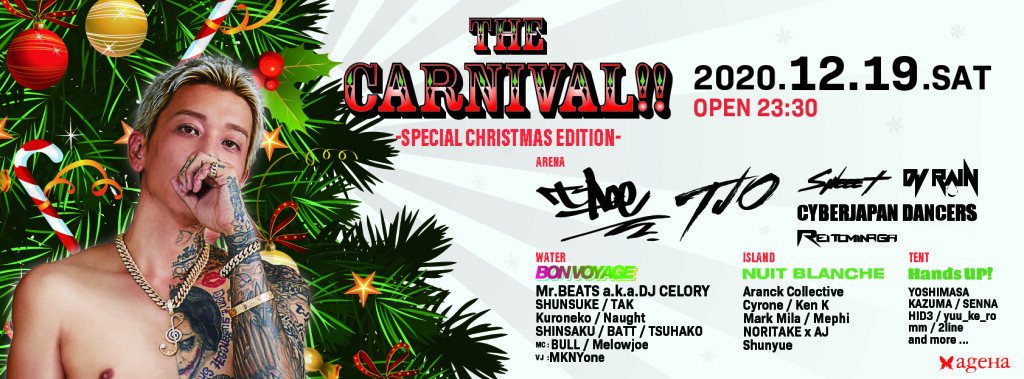 THE CARNIVAL!! -SPECIAL CHRISTMAS EDITION-