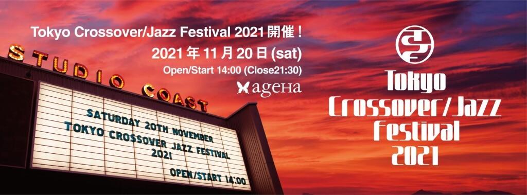 Tokyo Crossover Jazz Festival 2021