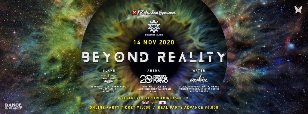 """ageHa 18th Anniversary DAY1 """"BEYOND REALITY"""""""