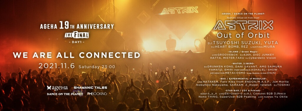 """ageHa 19th Anniversary """"THE FINAL"""" DAY-1"""