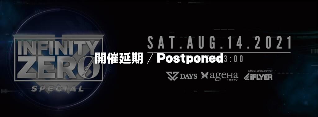<開催延期 Postponed >INFINITY ZERO