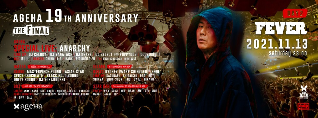 """ageHa 19th Anniversary """"THE FINAL"""" DAY-2"""