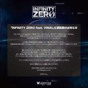 「INFINITY ZERO feat. VINAI」公演延期のお知らせ