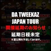 「ELECTRIC THUNDER feat.DA TWEEKAZ」公演再延期のお知らせ