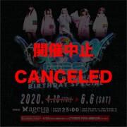 「CY8ER FES -ICHIGO RINAHAMU BIRTHDAY SPECIAL-」 公演中止のお知らせ
