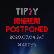 「TIPSY」 公演再延期のお知らせ