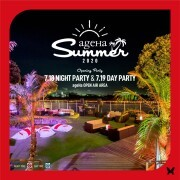 ageHa Summer 2020 Opening Party開催決定!!