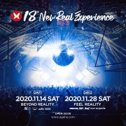"""ageHa 18th Anniversary「NEW REAL EXPERIENCE」"" 11月14日(土)、28日(土) 2DAYS開催決定!!"