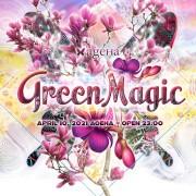 2021年4月10日 Green Magic開催決定!!