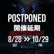 「TOKYO HARD GROOVE SESSEION」開催延期のお知らせ