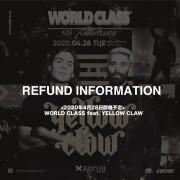 2020年4月28開催予定「 WORLD CLASS feat. YELLOW CLAW」のチケットをお持ちのお客様