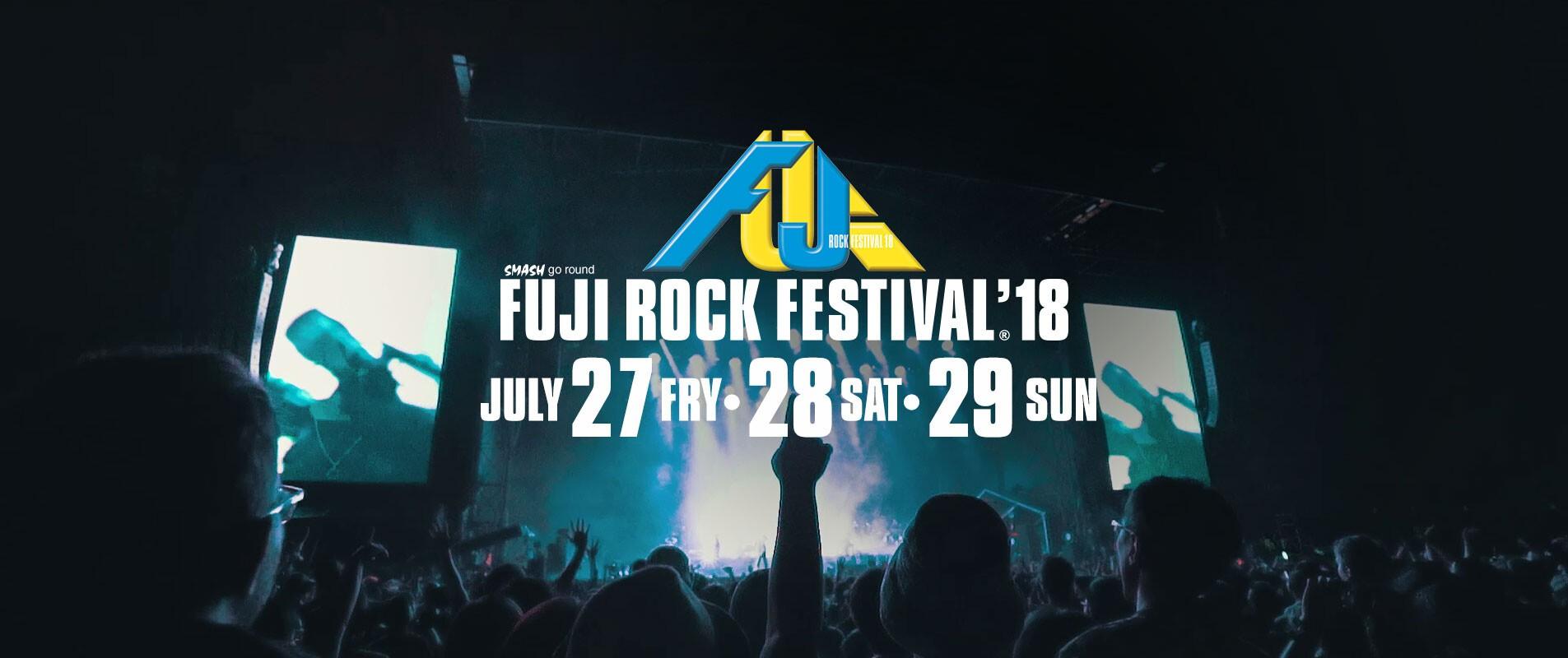 FUJI ROCK FESTIVAL JAPAN 2018