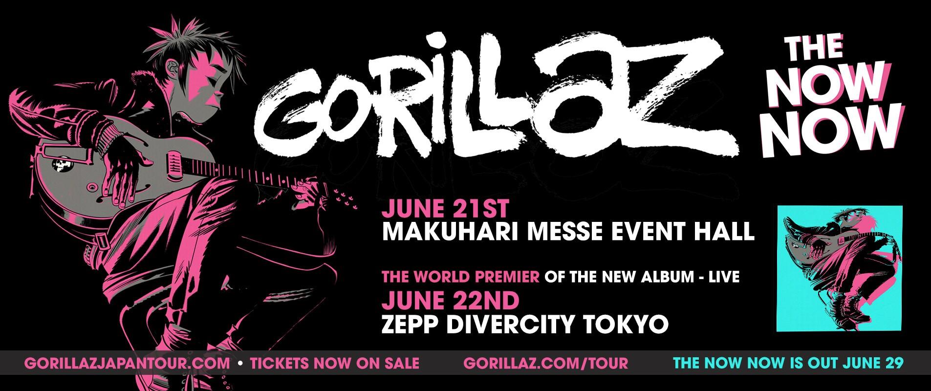ゴリラズ ジャパンツアー2018