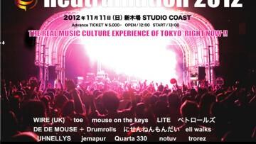 iFLYER: November 2012 Events In Japan