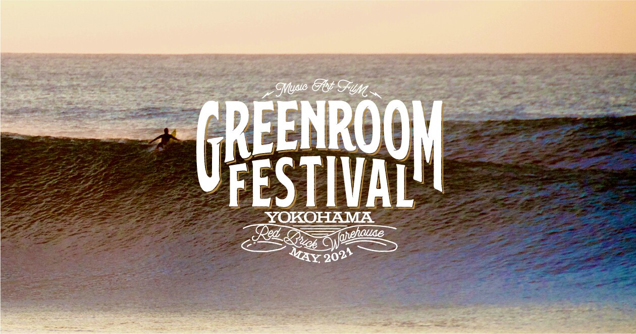【GREENROOM FESTIVAL'21】5⽉22⽇(⼟)、23⽇(⽇)開催!第1弾出演アーティストにNulbarich、clammbon、SPECIAL OTHERSら発表