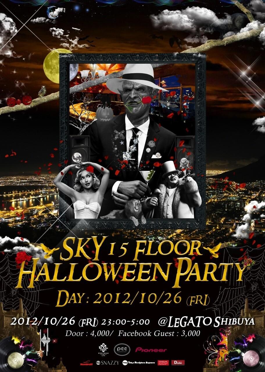 iFLYER: SKY 15 Floor Halloween Party@LEGATO Shibuya at LEGATO, Tokyo