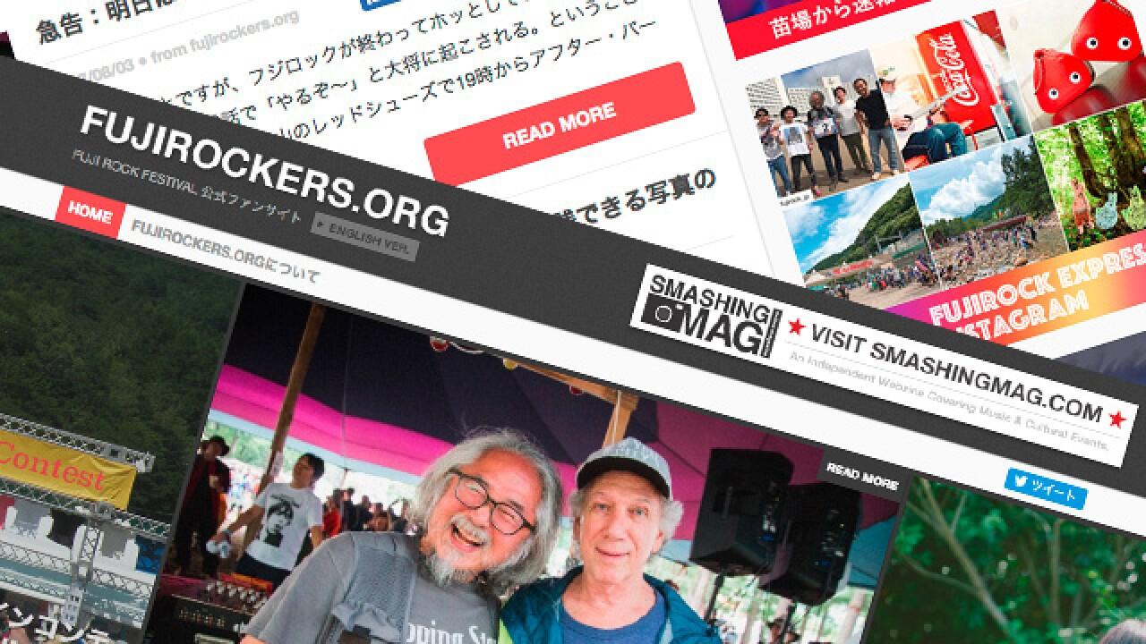 フジロック公式ファンサイト【FU...