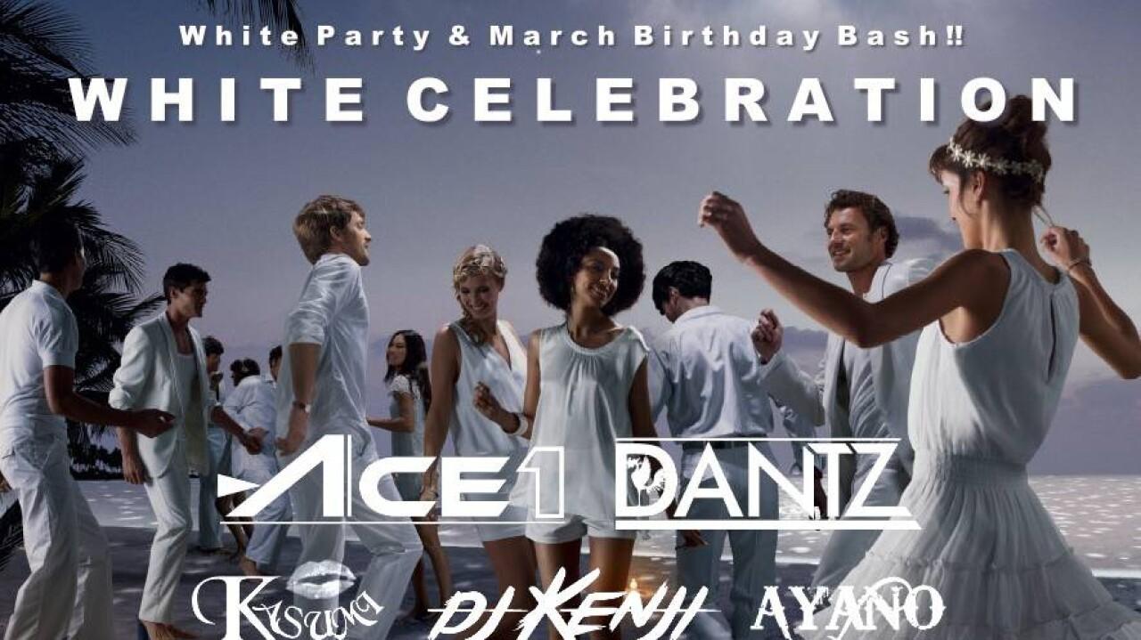 d3c24a6d84a5b iFLYER  都内最大級の幻想的なホワイトパーティー「WHITE CELEBRATION ...